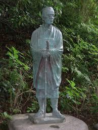 Matsuo Bashō Statue Haiku