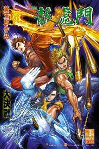 oriental-heroes