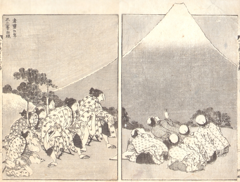 The_Apparition_of_Mt_Fuji_on_the_5th_year_of_Korei.