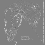 poetry by ronovan hester image
